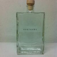The scents of senses | 2013 | Flessen gevuld met de geur van herinneringen